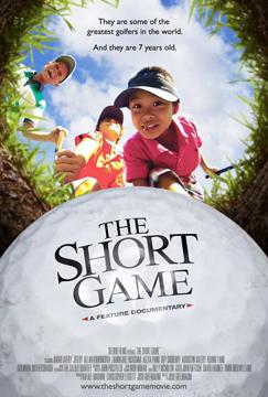 SHORT GAME poster
