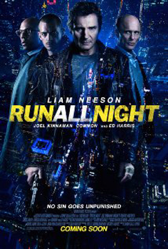 RUN NIGHT poster