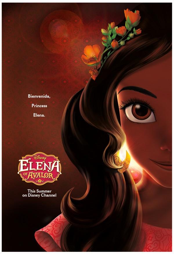 Elena Teaser Poster #1